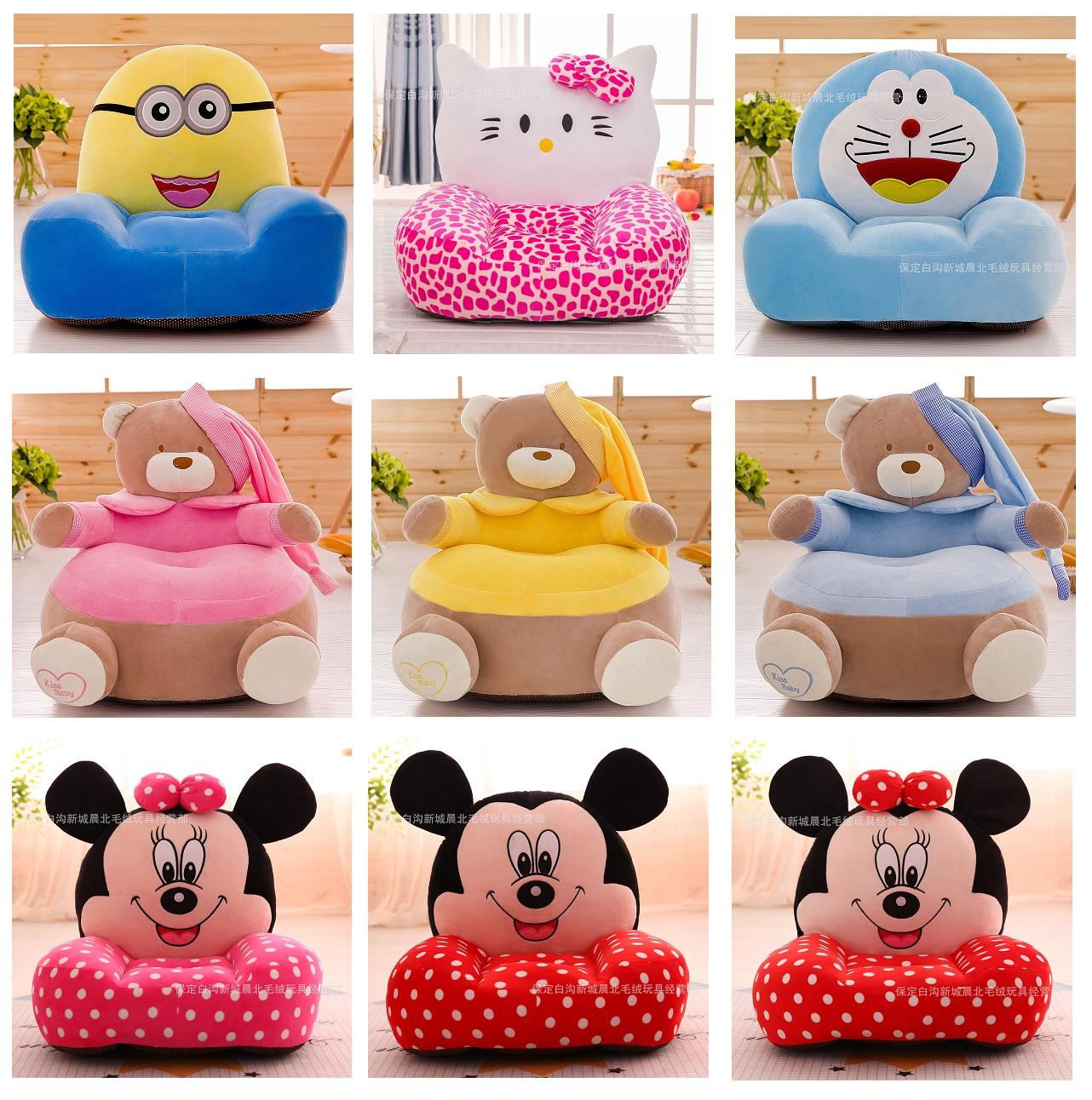 baby sofa seat , kids sofa , children sofa , kids seat , kids chair, Children , sofa , couch , seat ,chair , kids room decor , in pakistan