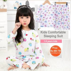 Super Cute  Summer  Girl Sleeping Suit