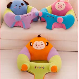 Soft P Cute Animal Sitting Seat
