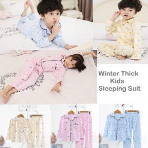 Cotton Imported High Quality Kids Sleeping Suit